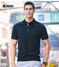 七匹狼短袖T恤2017夏装新款polo衫中青年男士休闲衣服正品男装潮